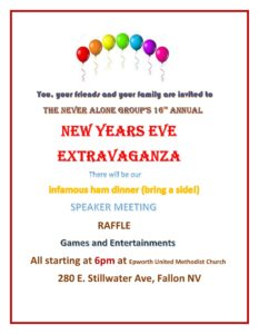 "Never Alone ""New Year's Eve Extravaganza"" @ Epworth United Methodist Church (Wolf Center) 